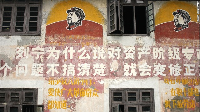Quotes from Lenin are displayed on Cultural Revolution murals in Huangcun.
