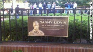 A park in Cambridge, Massachusetts, is named in Lewin\'s memory.