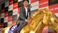 Why horse racing is 'Big in Japan'