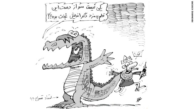 The cartoon that got Kowsar in trouble depicted Ayatollah MJesbah Yazdi, a famous Iranian cleric, as a crocodile squeezing the life out of a journalist with his tail.
