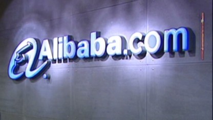 Alibaba's mega IPO is coming