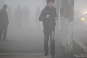 Nube de contaminación cubre las ciudades chinas