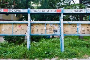 Simferópol, Ucrani