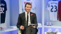 Beckham reveals franchise 'passion'