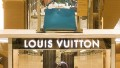 Louis Vuitton unveiled their