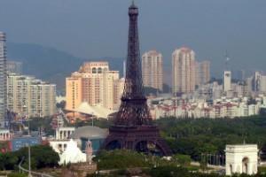 Torre Eiffel Tower en... Shenzhen, China
