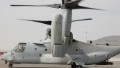 Military planes vie for supremacy