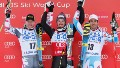 Paris wins Lake Louise downhill