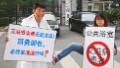 Stigma hinders China's AIDS fight
