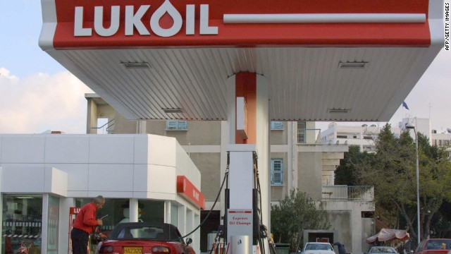 A Cypriot fills a car with gasoline in Nicosia at a petrol station owned by Lukoil, Russia's second largest oil company. Cyprus' gas find could prove valuable for the European Union seeking to reduce reliance on Russian gas.