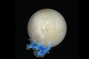 Vapor de agua brota de la luna de Júpiter