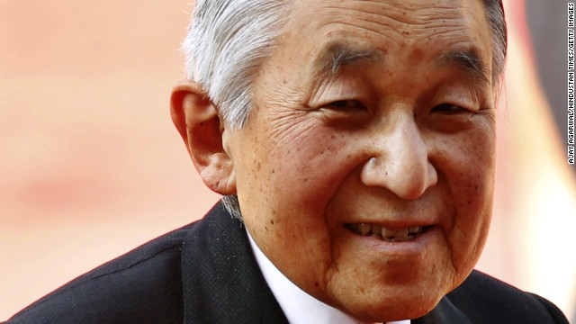 Japanese Emperor Akihito turns 80 on December 23. Akihito is the 125th Emperor of Japan, a direct descendant of Japan's first emperor Jimmu, circa 660 B.C. Here, we take a look at the life of the world's only monarch with the title of emperor.