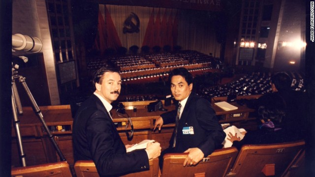 FlorCruz and TIME colleague Richard Hornik cover the 1987 Communist Party National Congress, the first ever opened to foreign correspondents.