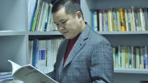 Yu Cheng,Sun Yat-sen University, Guangzhou\n