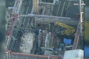 Explosión en planta de Japón