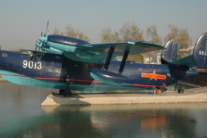 9. Museo de Aviación de China