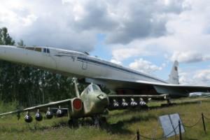 13. Museo Central de la Fuerza Aérea