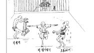 Los métodos represivos de Corea del Norte