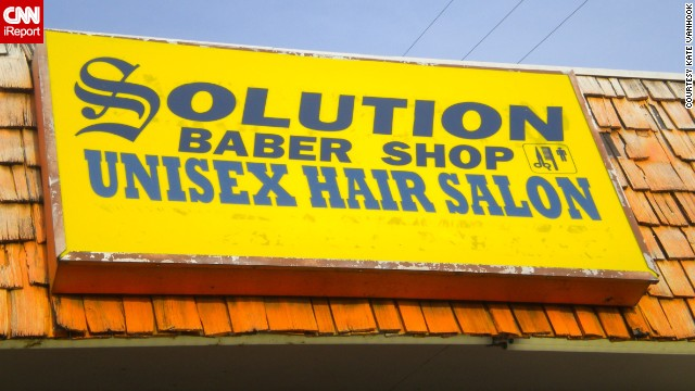 Come right in ... to the <a href='http://ireport.cnn.com/docs/DOC-1097542'>neighborhood BABER SHOP</a>!