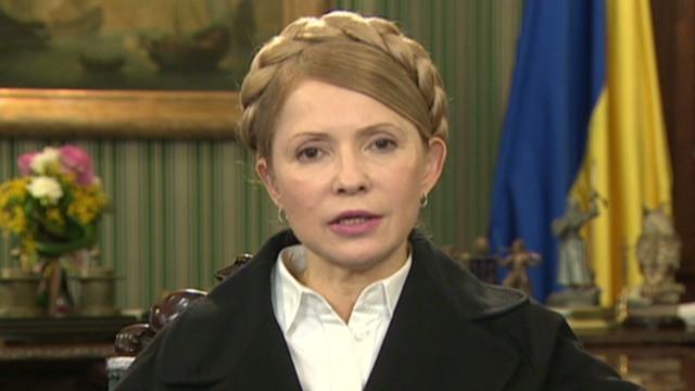 Yulia Tymoshenko anuncia que aspirará a la presidencia de Ucrania