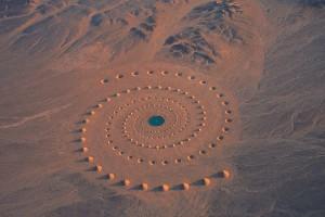 Espiral misteriosa en Egipto