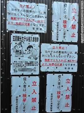 "On October 10, 2011, Kyoto police arrested 16 people at the abandoned Kasagi Hotel -- and left notes as a warning to anyone who might be tempted to do some exploring of their own. Though much of urban exploration is considered trespassing -- and sometimes dangerous -- devotees stress they ""take nothing but photographs, leave nothing but footprints."""