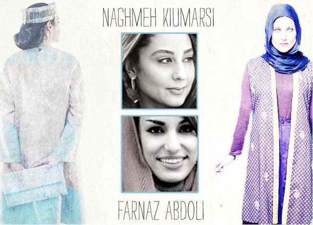 Fashion futurists graphic