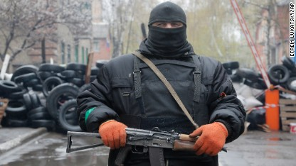 Ukraine launches anti-terror operation