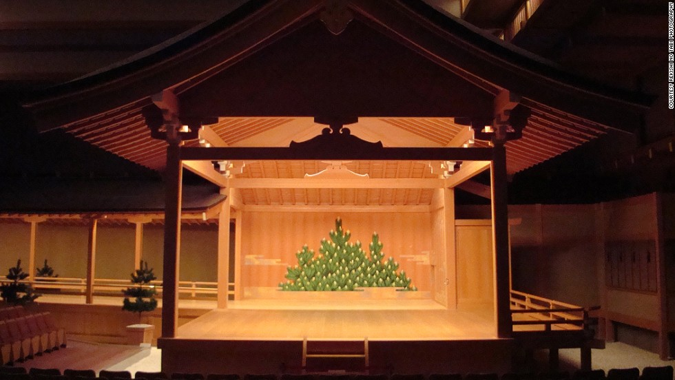 Teatro Nacional de Noh (Tokio)