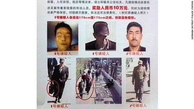 A police poster asking for information on the suspects of the April 30 Xinjiang railway bombing.