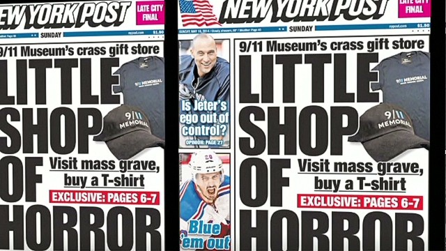 The 911 Memorial Museum gift shops tasteless souvenirs