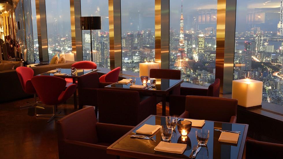 Roppongi Hills Club (Tokyo)
