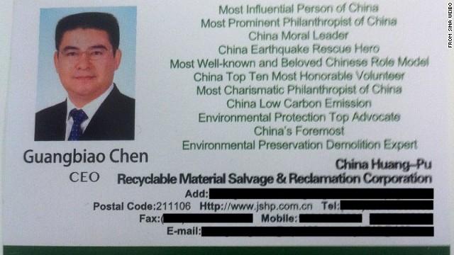 Chen Guangbiao's namecard.