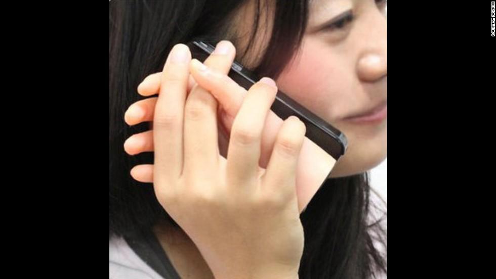 Las fundas de teléfono más raras