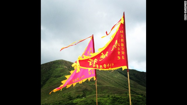 "HONG KONG: ""Chinese temple flags. Usually these are put up to let people know there is a festival at the temple."" - CNN's Brad Olson. Follow Brad (<a href='http://instagram.com/cnnbrad' target='_blank'>@cnnbrad</a>) and other CNNers along on Instagram at <a href='http://instagram.com/cnn' target='_blank'>instagram.com/cnn</a>."