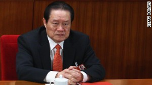 Top official to face corruption probe
