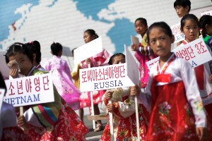 Envía a tu hijo a Corea del Norte