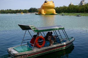 Un sapo gigante en Beijing