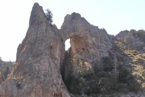 Lexington Arch, Nevada
