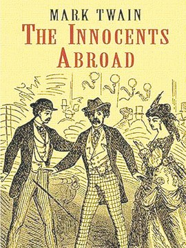 """If you wish to inflict a heartless and malignant punishment upon a young person, pledge him to keep a journal for a year."" -- <i>The Innocents Abroad</i>, Mark Twain"