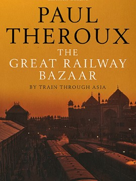 """I had managed to avoid those so-called cultural evenings during which one was held captive in a hot room to applaud the degenerate spectacle of dancers and singers in feathers and beads performing numbers whose badness asked to be excused on the grounds it was traditional."" -- <i>The Great Railway Bazaar</i>, Paul Theroux"