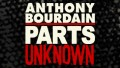 All-New Parts Unknown