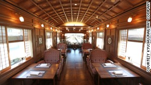 Seven Stars is Japan's version of the Orient Express,without the Agatha Christie murder mystery.
