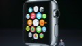 Apple Watch: A waste of time?