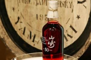 El whisky de malta más caro de Japón