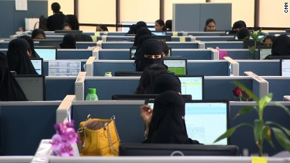 Saudi's female workforce