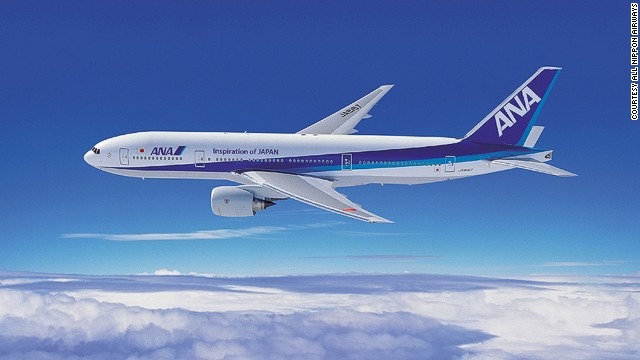 Japan's All Nippon Airways (ANA) makes the number nine slot on the best airlines list.
