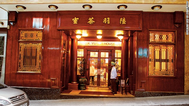 Luk Yu Teahouse serves dim sum that you won't find anywhere else. For traditional faves, such as duck and chestnut pastry, you'll have to pop in before morning meetings.