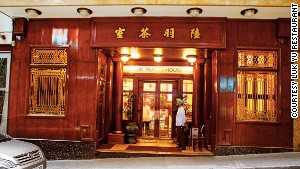 Luk Yu Teahouse: Dim sum and chatty locals.