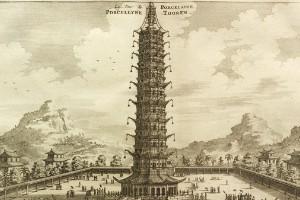 La Torre de Porcelana de Nanjing (China)